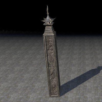 Dark Elf Column Lantern