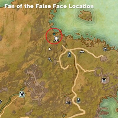 Fan of False Face Location
