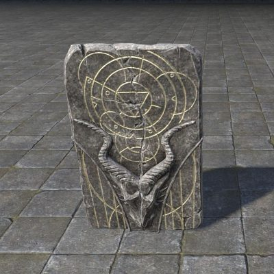 Wrathstone, Replica