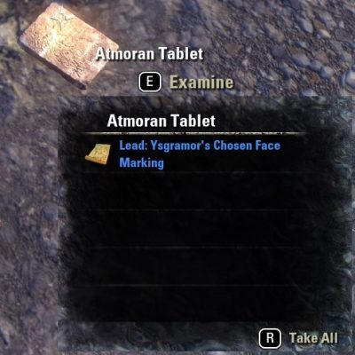 Atmoran Tablet Lead