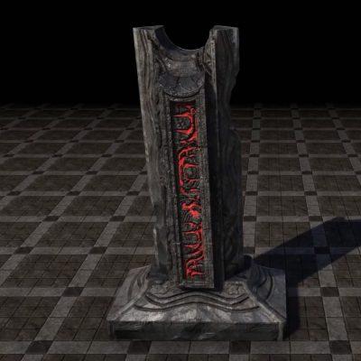 Deadlands Pillar, Tall Inscribed